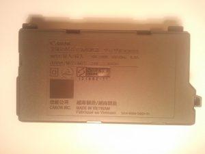 ac adapter mg2450